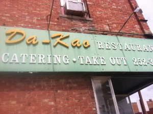 Da Kao on W. 7th St. Sioux City, IA.