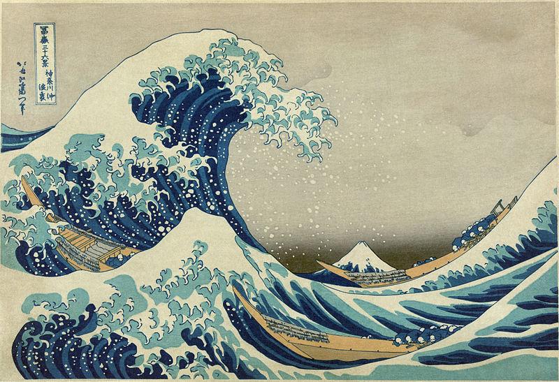 "The Great Wave off Kanagawa (Literally: ""Under a Wave off Kanagawa"") DescriptionPart of the series Thirty-six Views of Mount Fuji, no. 21."