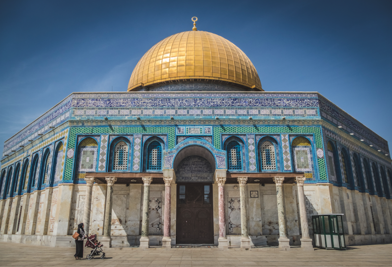 Interfaith Trip to Israel Offered this Summer